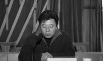 Chinese Businessman Charged as 'Gang Leader' After $1 Billion Corruption Arrest
