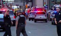 Shooting at Downtown Cincinnati Bank, 4 Dead