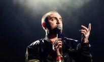 Rapper Mac Miller Found Dead at 26: Reports