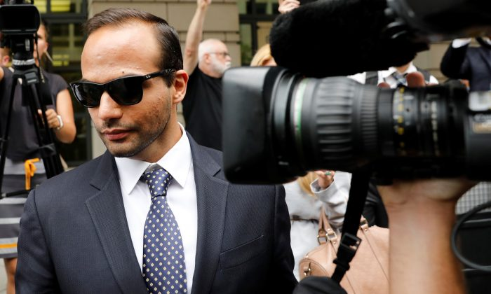 Former Trump campaign aide George Papadopoulos leaves after his sentencing hearing at U.S. District Court in Washington on Sept. 7, 2018. (Reuters/Yuri Gripas)