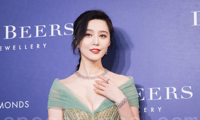In this file photo, Chinese actress Fan Bingbing attends a DeBeers diamond exhibition in Taipei, Republic of China. (Chen Baizhou/The Epoch Times)