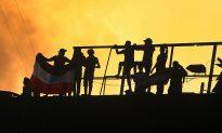 Official: Katyusha Rockets Fired at Basra Airport in Iraq