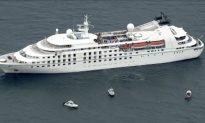 Cruise Ship Carrying 350 People Experiences Engine Failure Off Massachusetts Coast