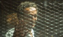 Jailed UNESCO Award-Winner Photojournalist Soon to Be Released in Egypt