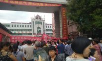Suppression of Leiyang Protest Belies Chinese Regime's Financial Challenges