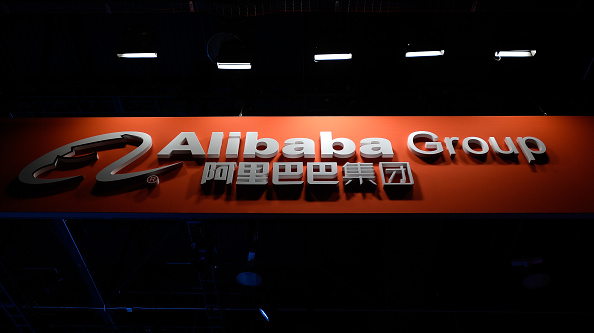 An Alibaba Group sign at the Consumer Electronics Show 2017 in Las Vegas on Jan. 5, 2017. (David Becker/Getty Images)