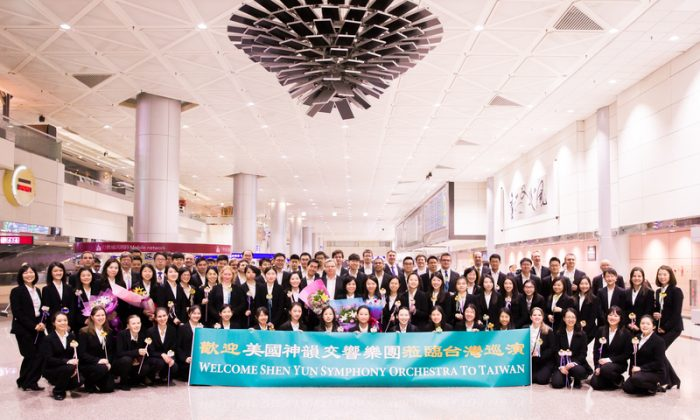 Members of the Shen Yun Symphony Orchestra at the Taoyuan International Airport in Taoyuan, Taiwan, on Sept. 12, 2018. (Chen Po-chou/The Epoch Times)
