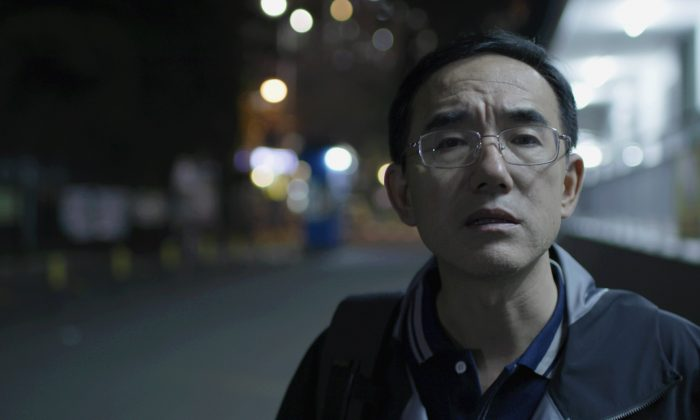 """Sun Yi, whose story is told in the documentary """"Letter From Masanjia."""" (Flying Cloud Productions)"""