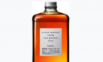 Nikka From the Barrel Lands in the US