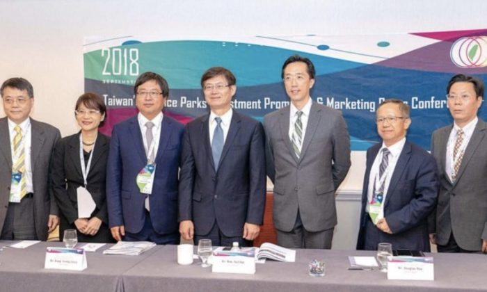 TaiwanMinistry of Science and Technologygroup line up for a photo at the extended Taiwan's Investment Promotion and Marketing Conference in Boston on Sept. 13.