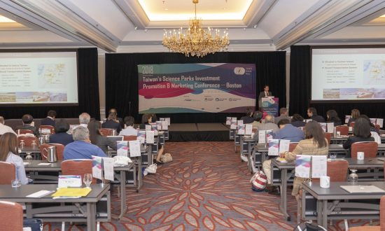 Taiwan Science and Technology Department Holds Conference on Expansion