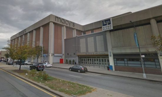 Video: King's Plaza Mall in Brooklyn Catches on Fire