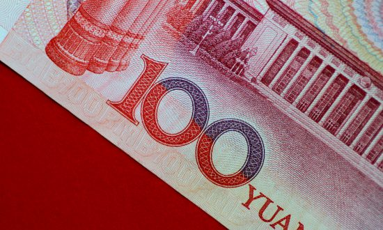 China's Yuan Down as US Levies New Tariffs