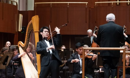 What Role Do Competitions Play in Classical Music?