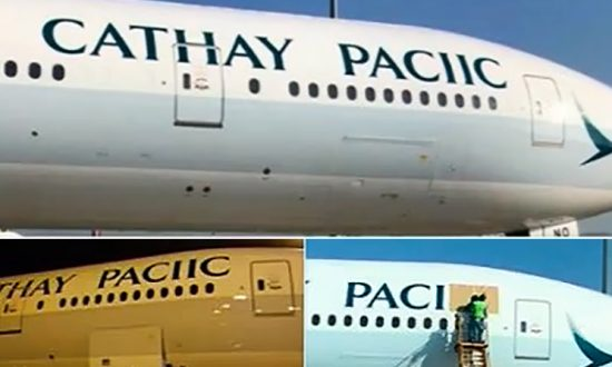 Cathay Pacific Apologizes for 'Misspelled Plane' Logo