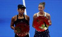 Efficient Karolina Pliskova Proves Too Strong for 'Tired' Naomi Osaka