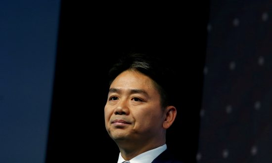 The Night JD.com CEO was Accused of Rape in Minnesota