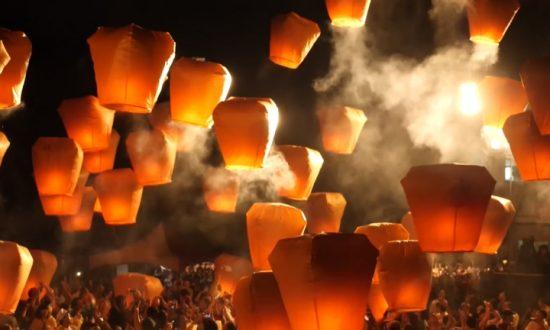 Lanterns Flood the Night Sky in Taiwan
