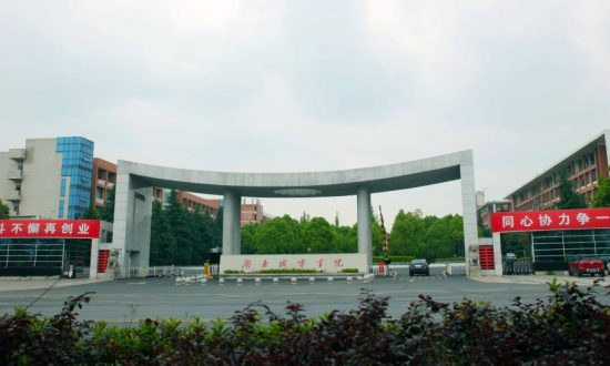 Chinese University Student Expelled for Liberal and Anti-Communist Posts