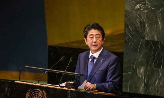 Japan's Abe Said to Be Willing to Make Trade Concessions to Avoid US Tariffs