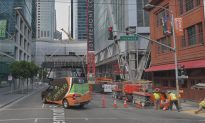 Engineers Could Find Cause of Transit Center Steel Beam Cracks by Next Month