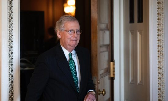 McConnell Pushes Ahead on Kavanaugh Confirmation After FBI Submits Report
