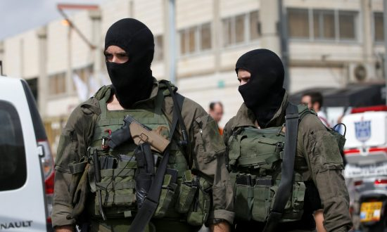 Palestinian Terrorist Kills Two Israelis in West Bank: Israeli Military