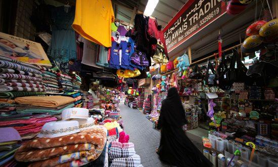 Bahrain's Parliament Approves Draft VAT Law: BNA Agency