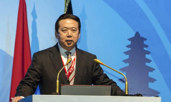 CCP Accuses Ex-Interpol Chief of Bribery, Other Crimes