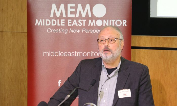 Saudi dissident Jamal Khashoggi speaks at an event hosted by Middle East Monitor in London Britain, Sept. 29, 2018. (Middle East Monitor/Handout via Reuters/File Photo)