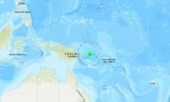 7.0 Magnitude Earthquake Slams Papua New Guinea