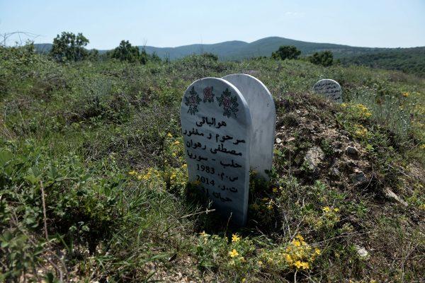 Muslim cemetery Sidiro