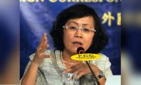Australian Financial Review Partners With Beijing-Financed Media Caixin