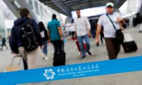 US Tariffs Loom at China's Biggest Trade Fair