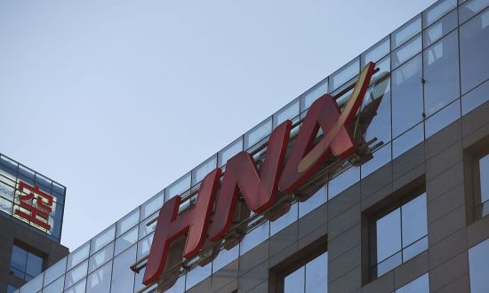 Financial Crunch: China's HNA Weighs Options for its IT Unit