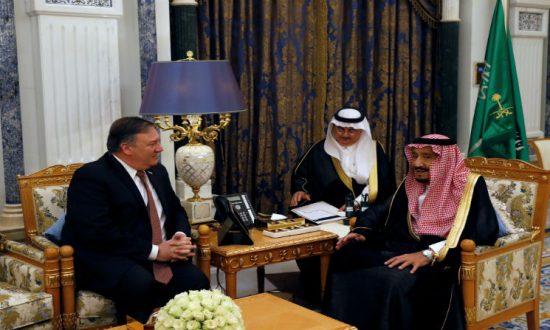 Pompeo Meets Saudi King on Khashoggi Case, Turks Study 'Toxic Materials'