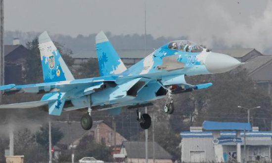 American Pilot Dead in Ukrainian Military Plane Crash