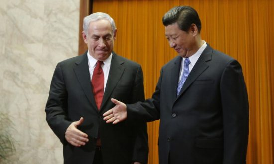 Israel Grows Wary of China Investments