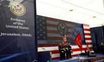 US to Merge Jerusalem Consulate in to New Embassy