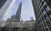 Builder Sues Over San Francisco's $2 Billion Transit Center