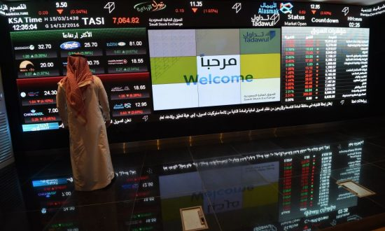 Foreigners Sell Net $1.1 Billion of Saudi Stocks as Journalist Disappearance Rattles Investors