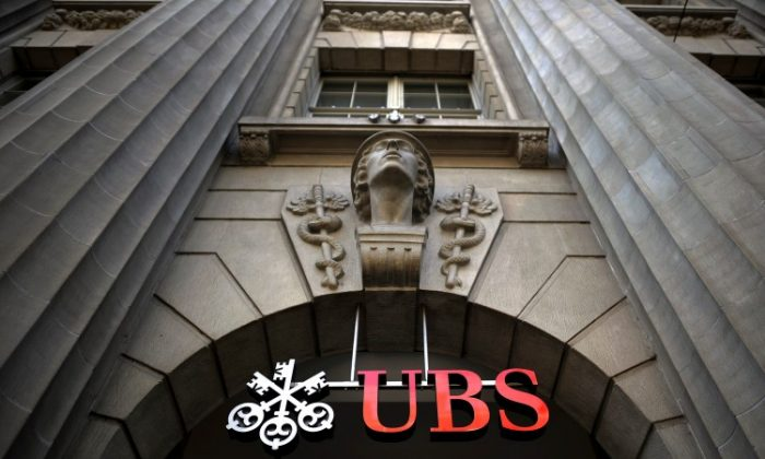 The entrance of the Swiss banking giant UBS main headquarters in the center of Zurich is seen on Sept. 15, 2011. (Fabrice Coffrini/AFP/Getty Images)