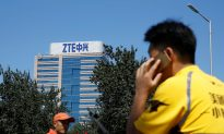 China's ZTE Corp Expects Full-Year Loss
