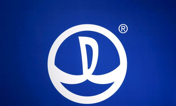 The logo of the Dalian Wanda Commercial Properties is seen at a news conference in Hong Kong on March 31, 2015. (Tyrone Siu/Reuters)