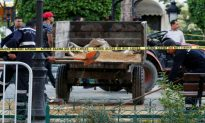 Woman Blows Herself up in Tunis, Wounding 15 People Including 10 Police Officers