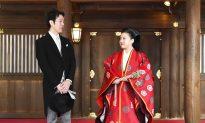 Princess Ayako of Japan Marries Commoner in Tokyo Ceremony