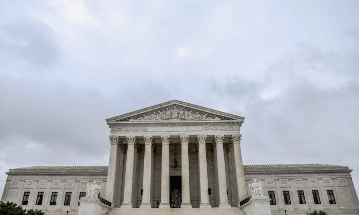 The Supreme Court of the United States in Washington on June 27, 2018. (Samira Bouaou/The Epoch Times)