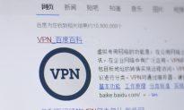 China Steps Up VPN Blocks Ahead of Major Trade, Internet Shows