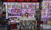 World's Largest Wholesale Market Is Shrinking Amid China's Economic Woes