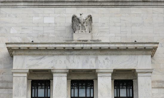 The Federal Reserve building is pictured in Washington, DC, U.S., August 22, 2018. (Chris Wattie/File Photo/File Photo/Reuters)